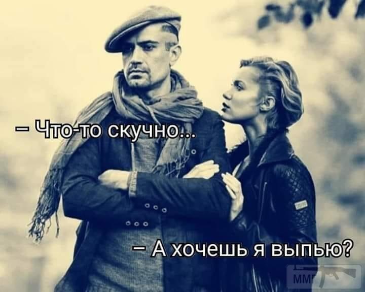 100067 - Пить или не пить? - пятничная алкогольная тема )))