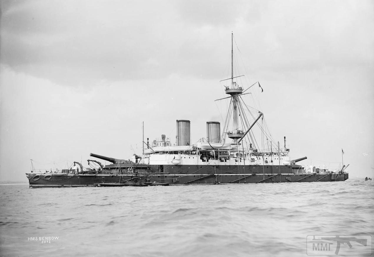 100092 - HMS Benbow