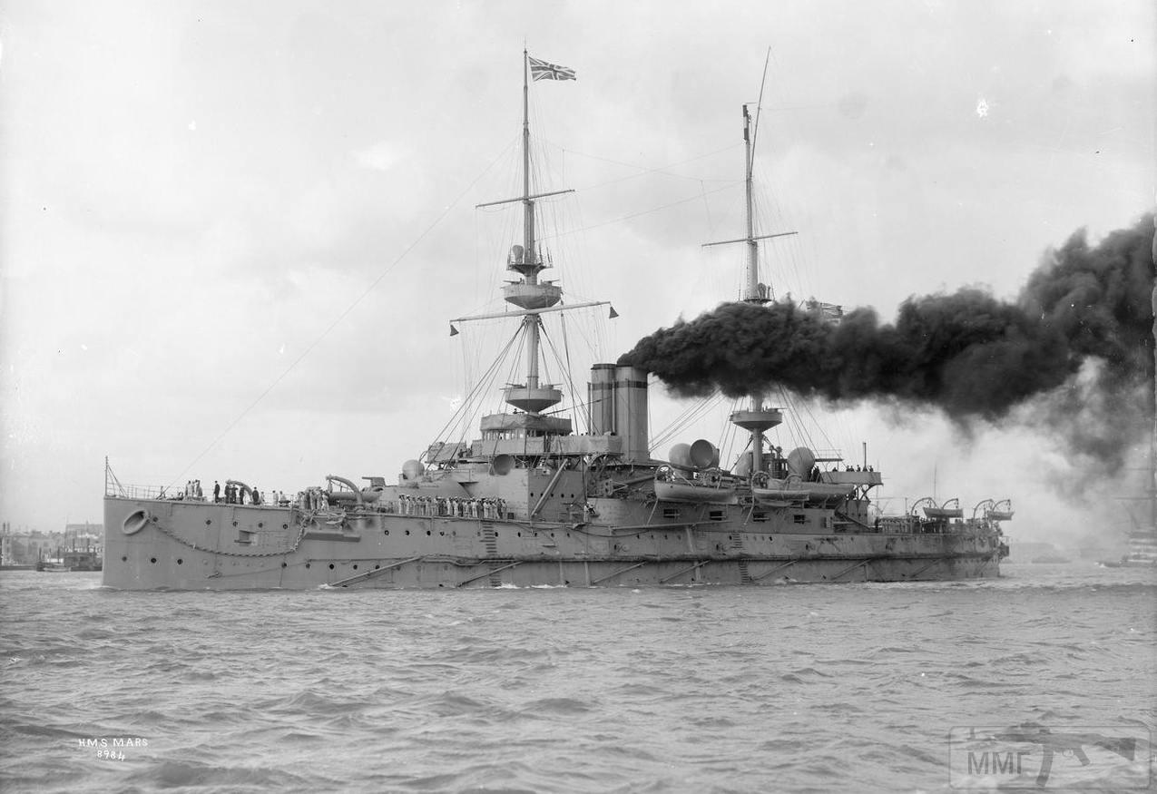 100095 - HMS Mars