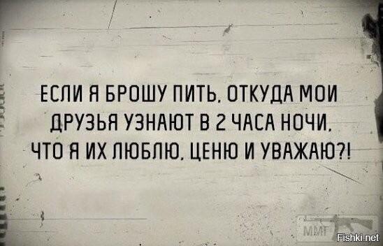 100191 - Пить или не пить? - пятничная алкогольная тема )))