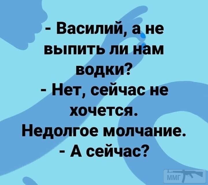 100196 - Пить или не пить? - пятничная алкогольная тема )))