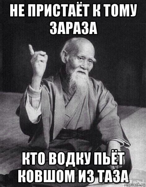 100197 - Пить или не пить? - пятничная алкогольная тема )))
