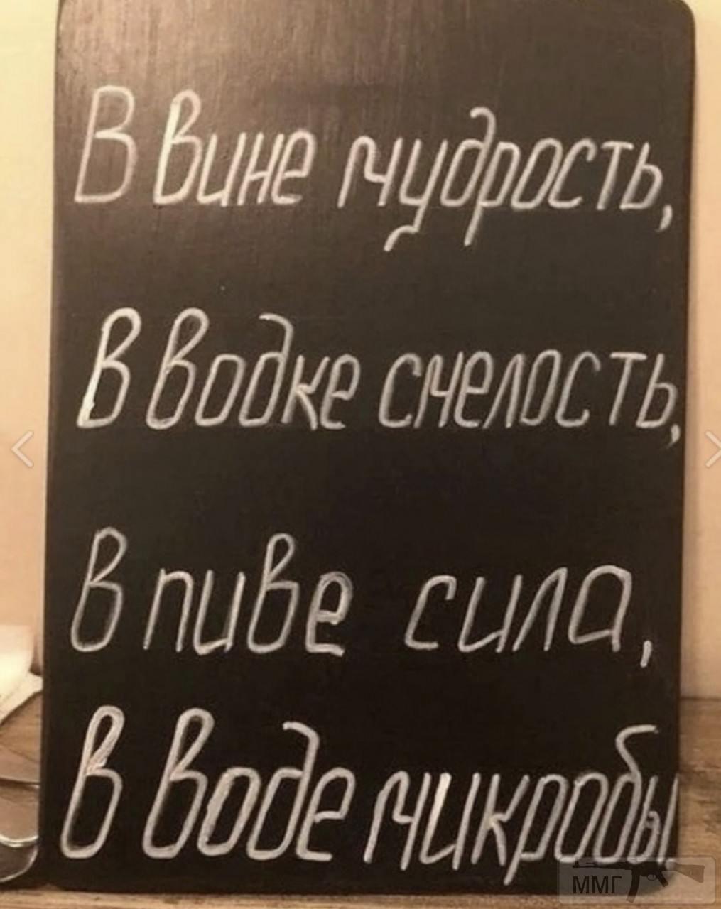 100199 - Пить или не пить? - пятничная алкогольная тема )))