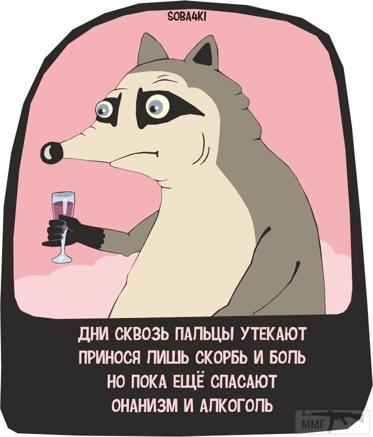 100200 - Пить или не пить? - пятничная алкогольная тема )))