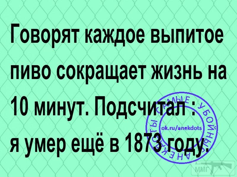 100204 - Пить или не пить? - пятничная алкогольная тема )))