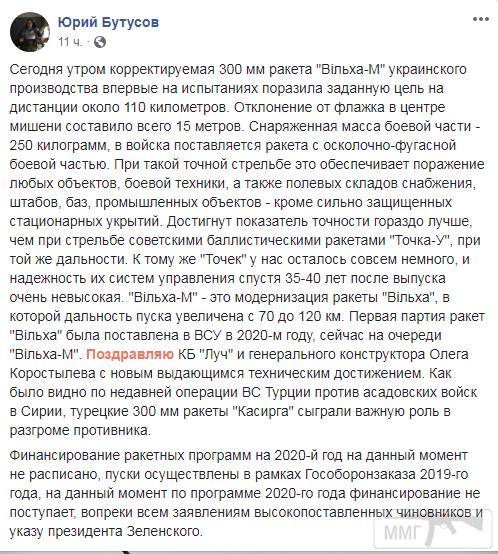 100225 - Реалії ЗС України: позитивні та негативні нюанси.