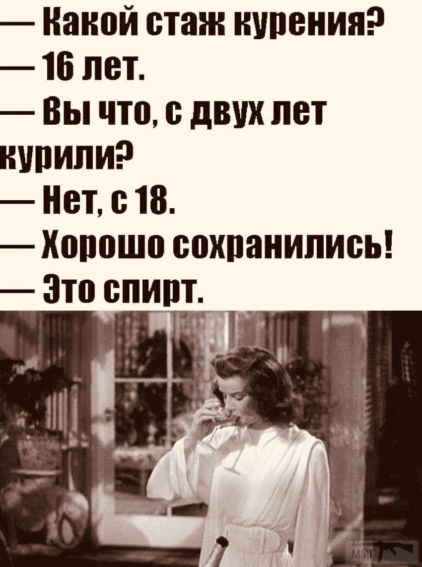100259 - Пить или не пить? - пятничная алкогольная тема )))
