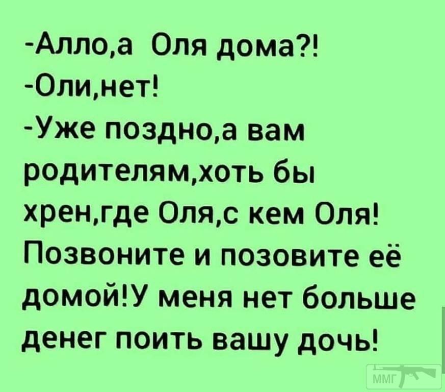 100270 - Пить или не пить? - пятничная алкогольная тема )))