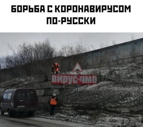 100278 - А в России чудеса!