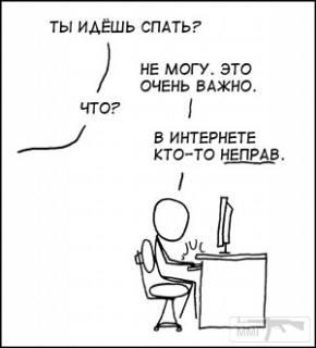 100279 - Типы интернет-пользователей.
