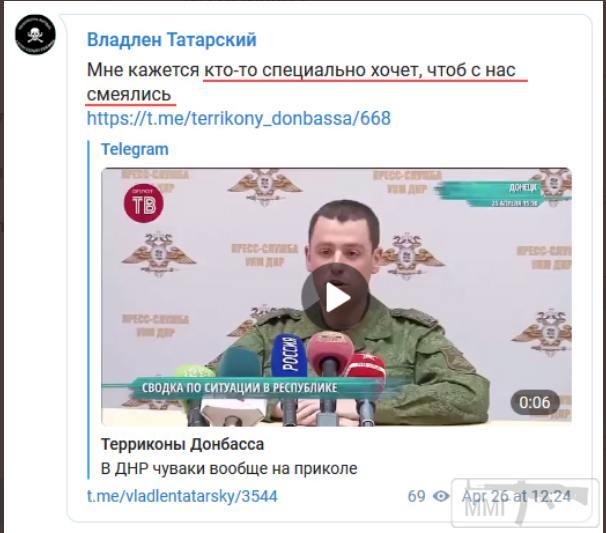 100280 - Командование ДНР представило украинский ударный беспилотник Supervisor SM 2, сбитый над Макеевкой
