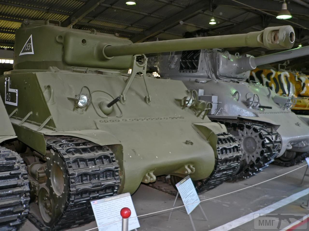 100289 - Танковий музей Кубинка