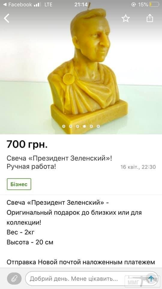 100313 - Эксклюзивы и раритеты в продажах )))