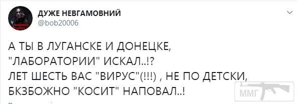 100340 - Командование ДНР представило украинский ударный беспилотник Supervisor SM 2, сбитый над Макеевкой