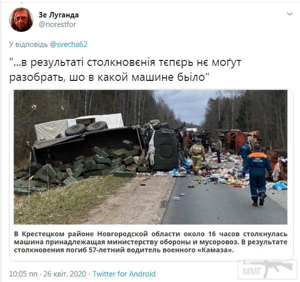 100341 - А в России чудеса!
