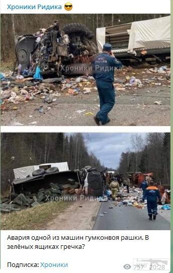 100345 - А в России чудеса!