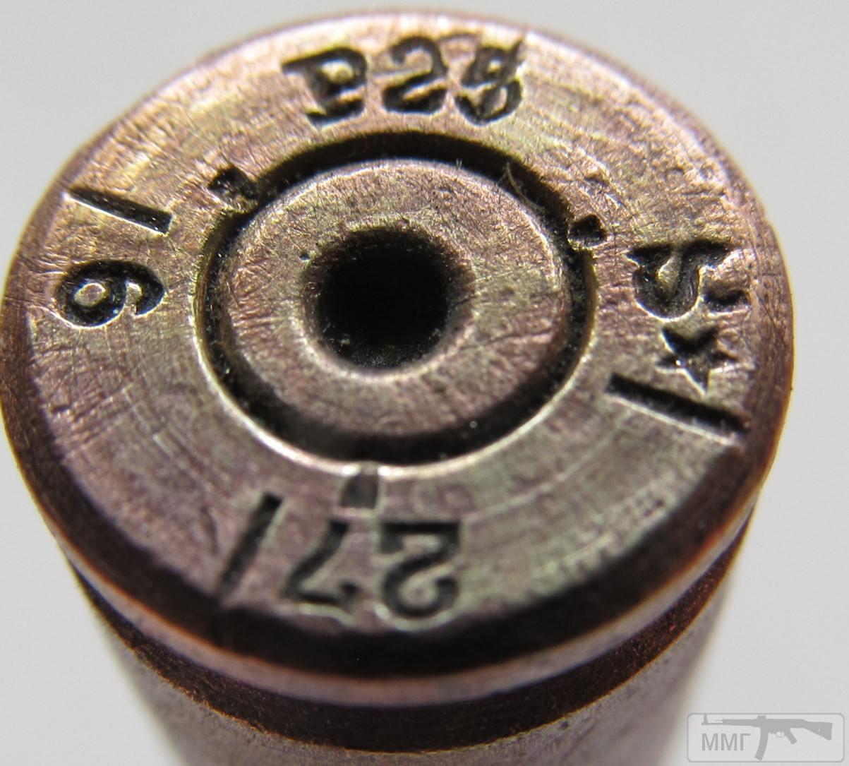 100387 - Патрон 7,92x57 «Маузер» - виды, маркировка, история