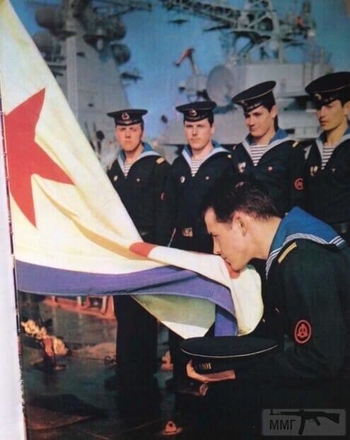 100473 - ВМФ СССР
