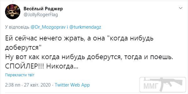 100475 - А в России чудеса!