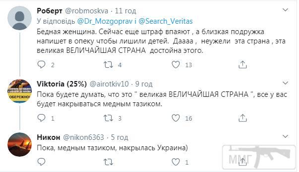 100476 - А в России чудеса!