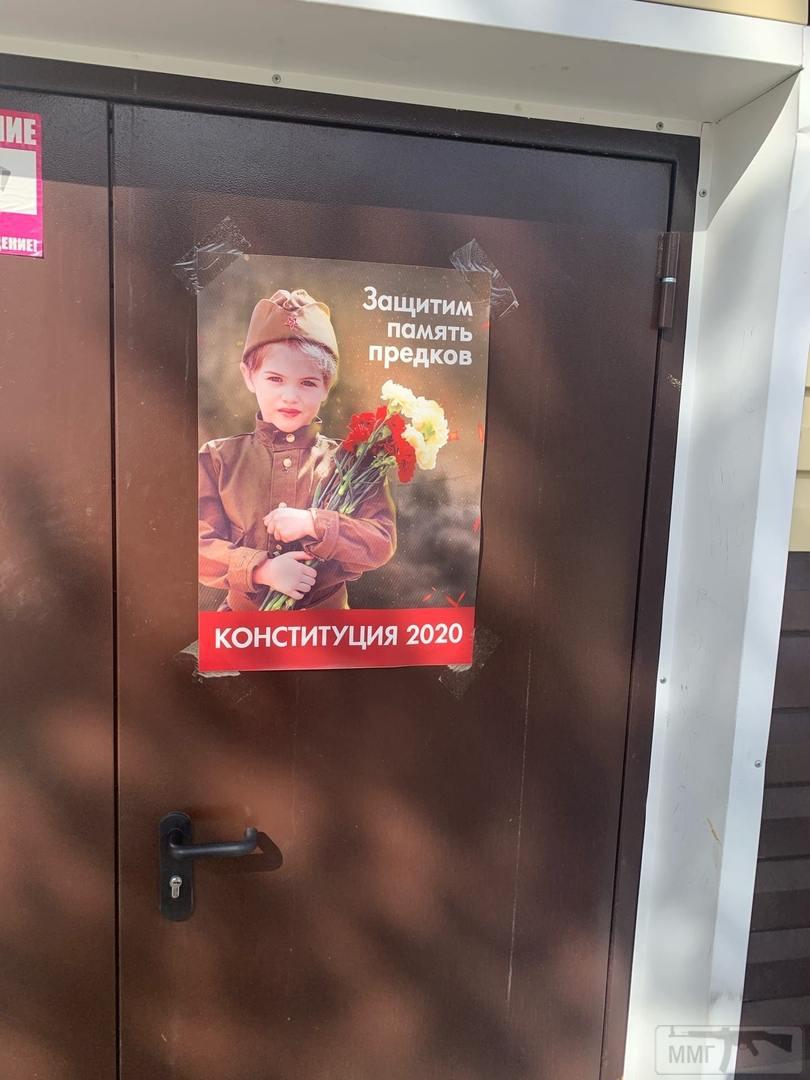 100487 - А в России чудеса!