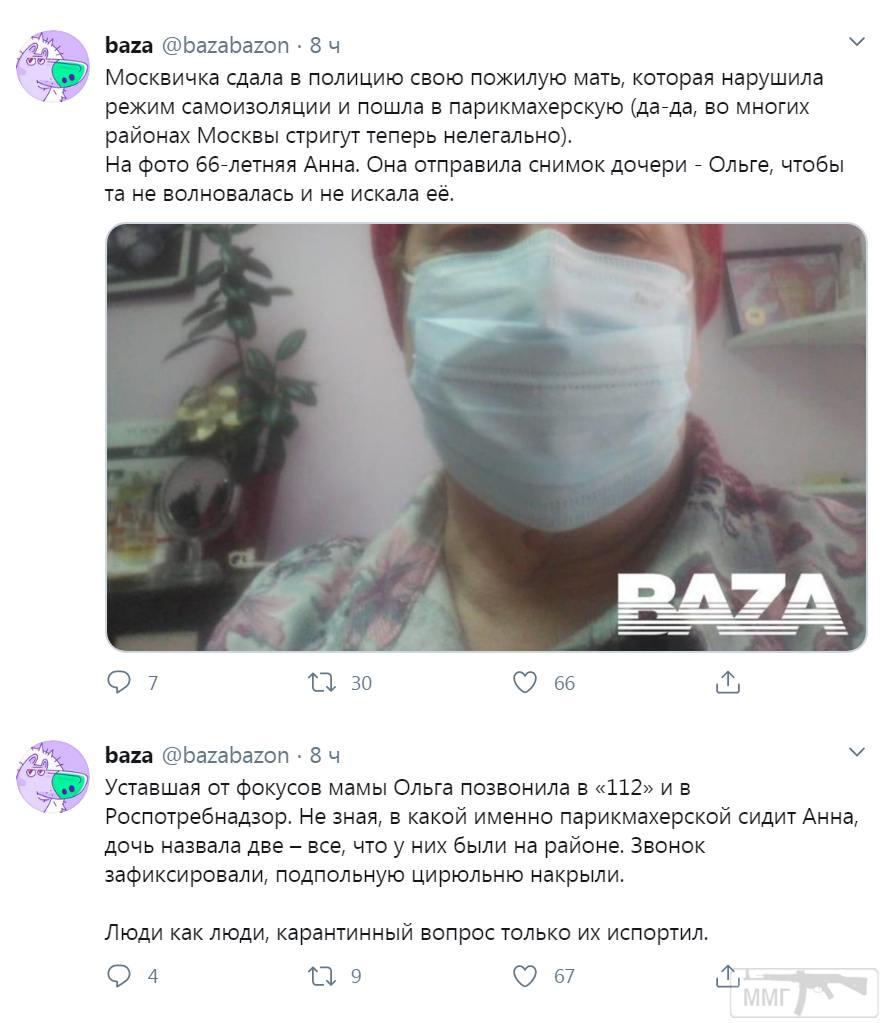 100524 - А в России чудеса!