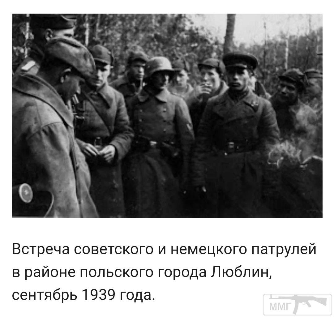 100597 - Раздел Польши и Польская кампания 1939 г.