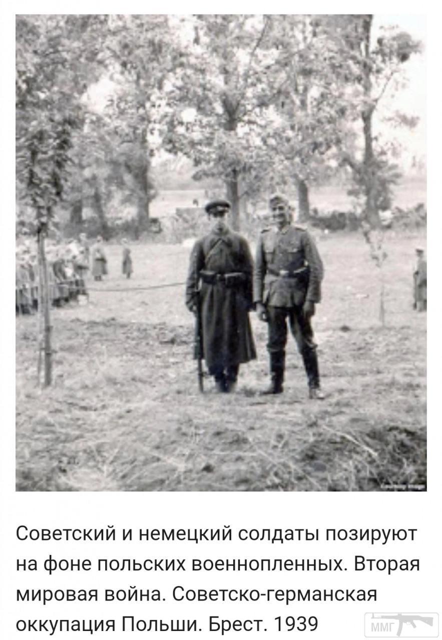 100599 - Раздел Польши и Польская кампания 1939 г.