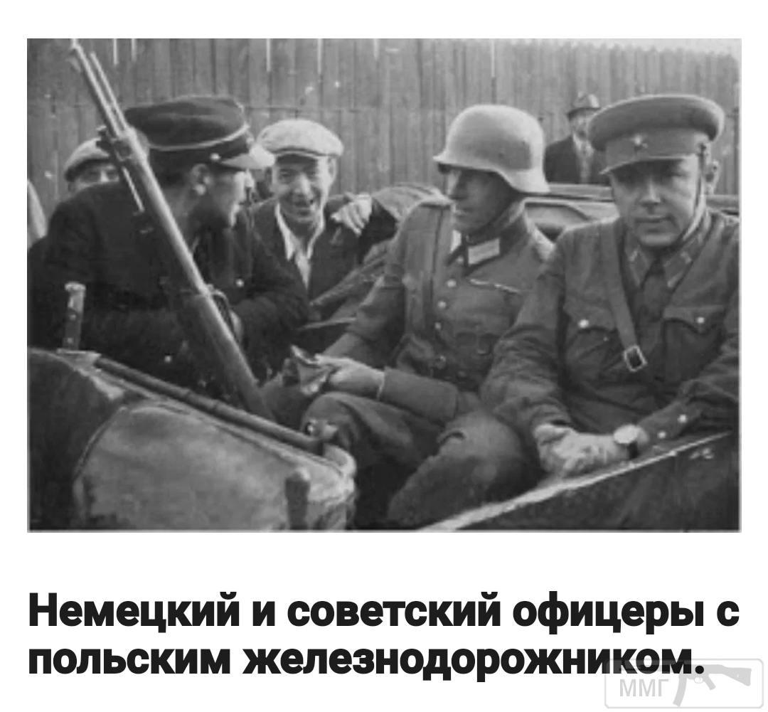 100601 - Раздел Польши и Польская кампания 1939 г.