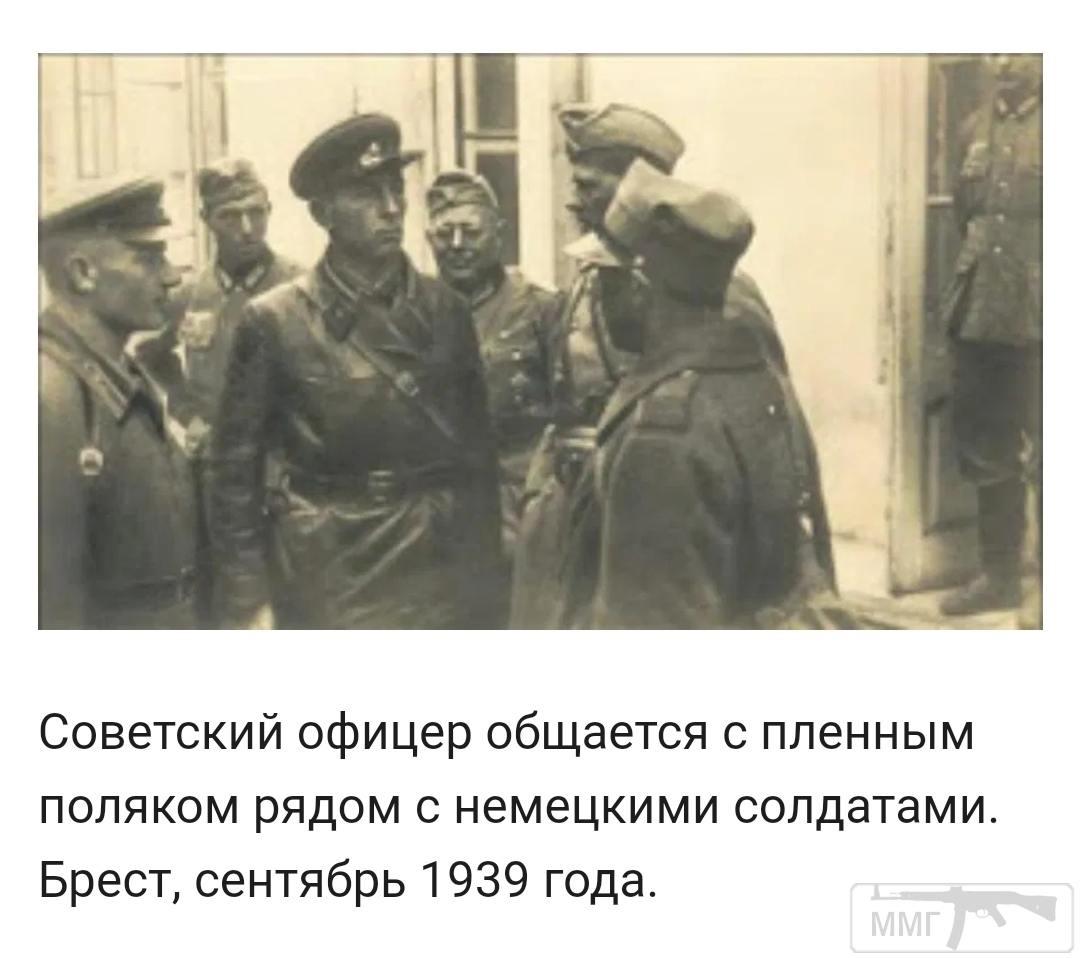 100602 - Раздел Польши и Польская кампания 1939 г.