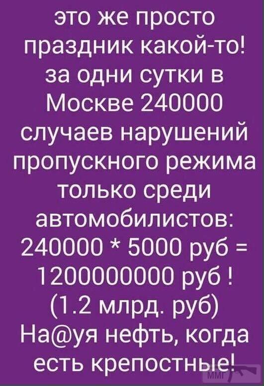 100708 - А в России чудеса!