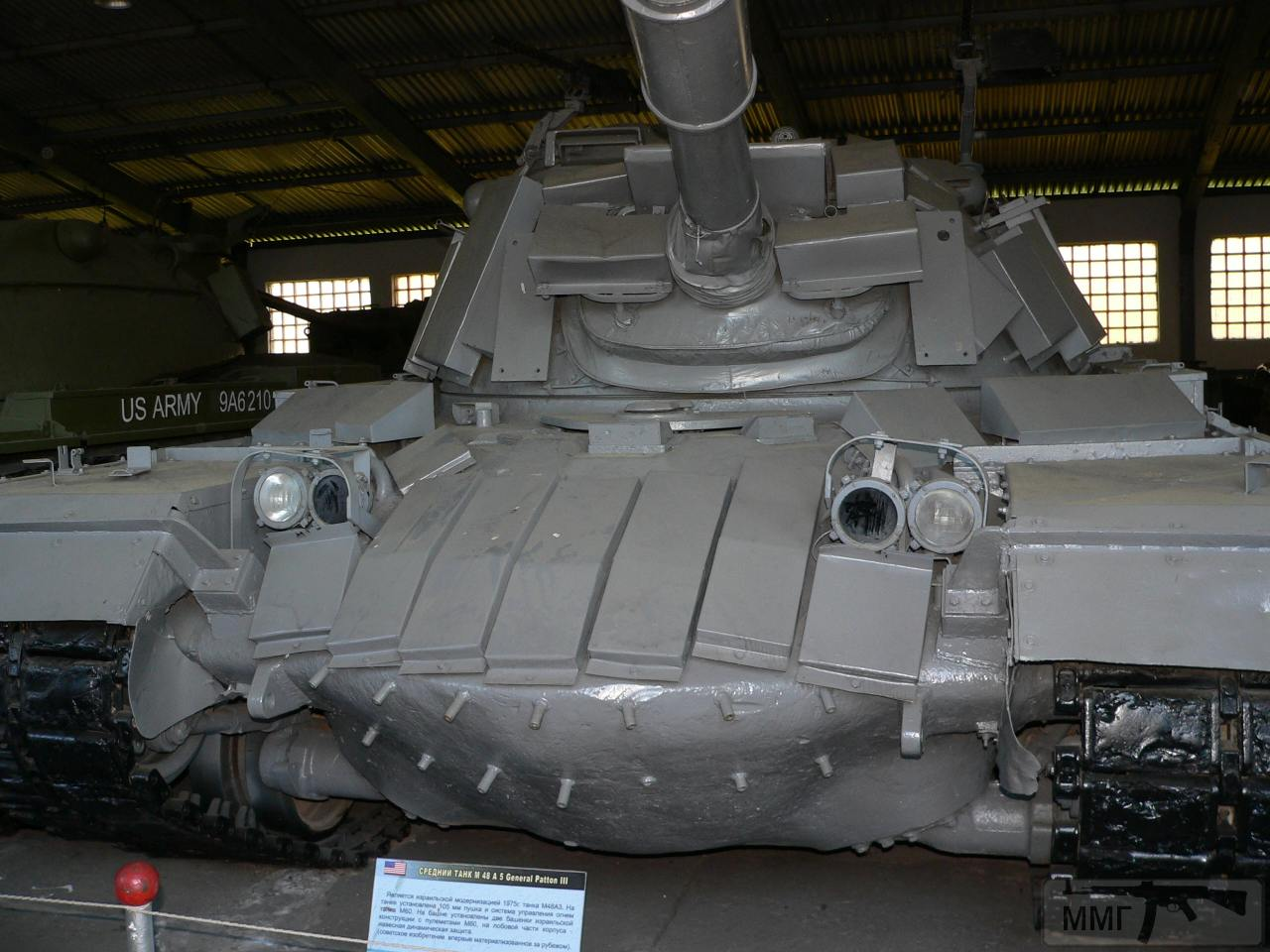 100734 - Танковий музей Кубинка