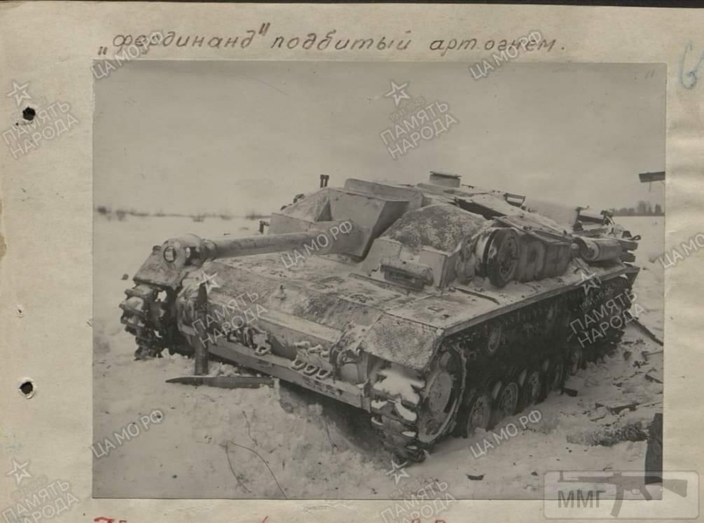 100742 - Военное фото 1941-1945 г.г. Восточный фронт.