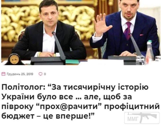 100808 - Украина - реалии!!!!!!!!