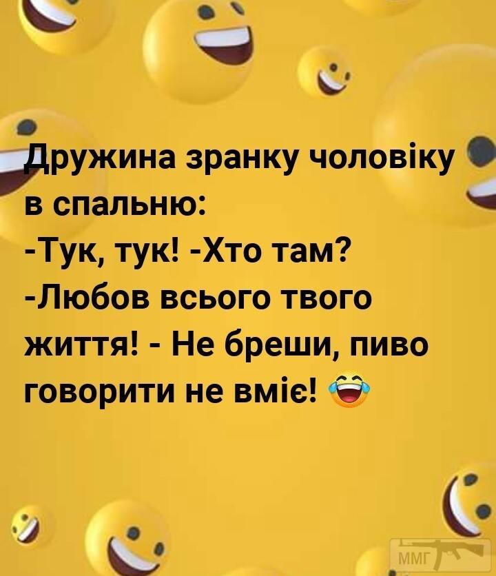 100917 - Пить или не пить? - пятничная алкогольная тема )))