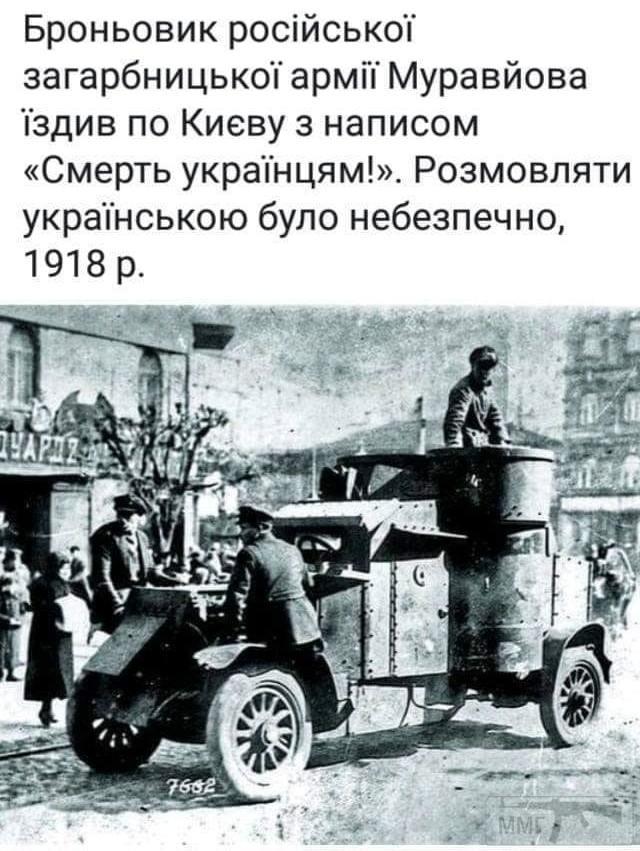100918 - Украинцы и россияне,откуда ненависть.