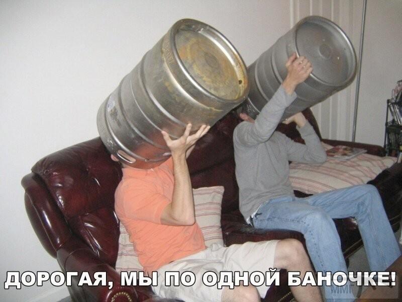 101039 - Пить или не пить? - пятничная алкогольная тема )))