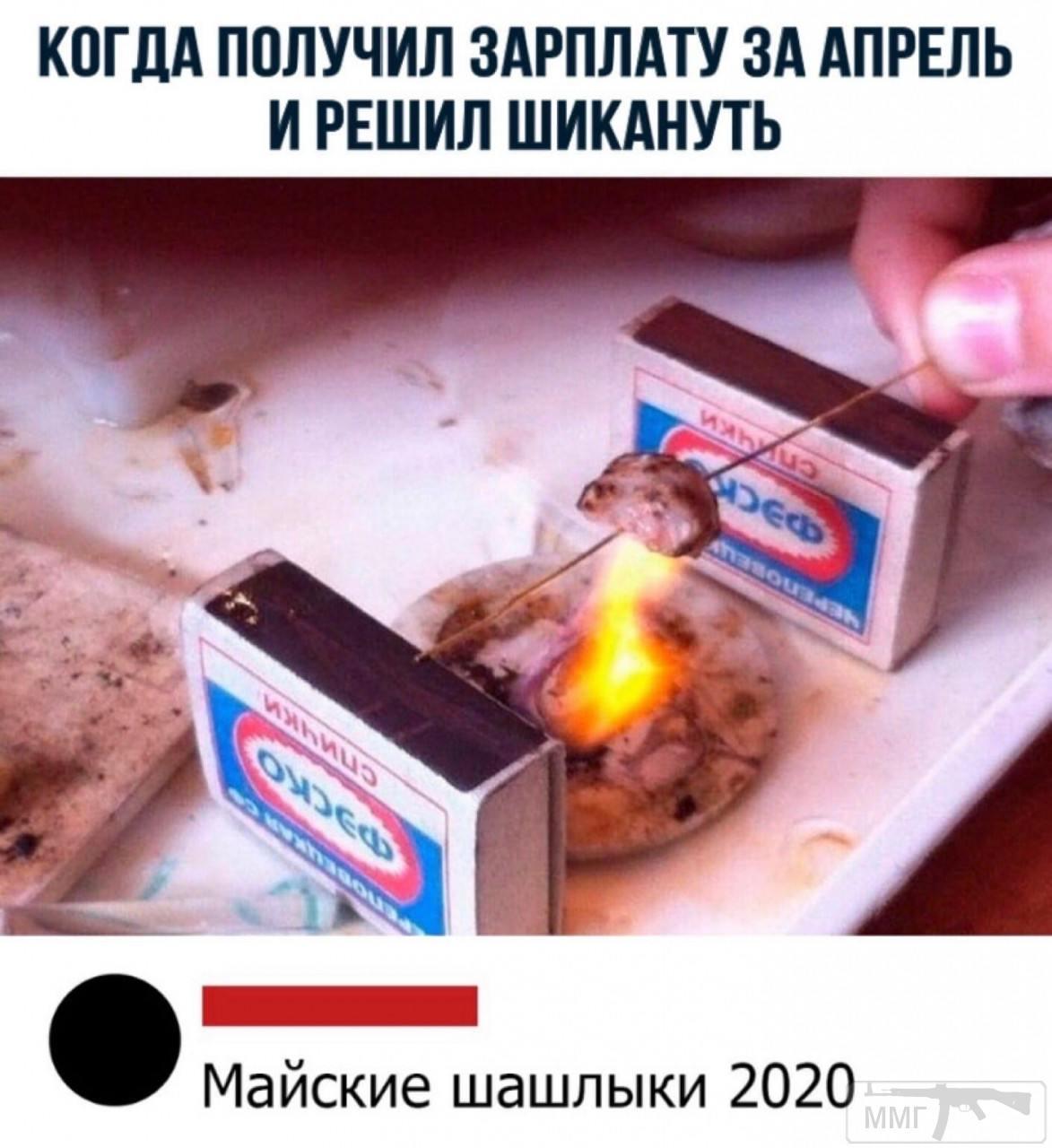 101048 - Закуски на огне (мангал, барбекю и т.д.) и кулинария вообще. Советы и рецепты.