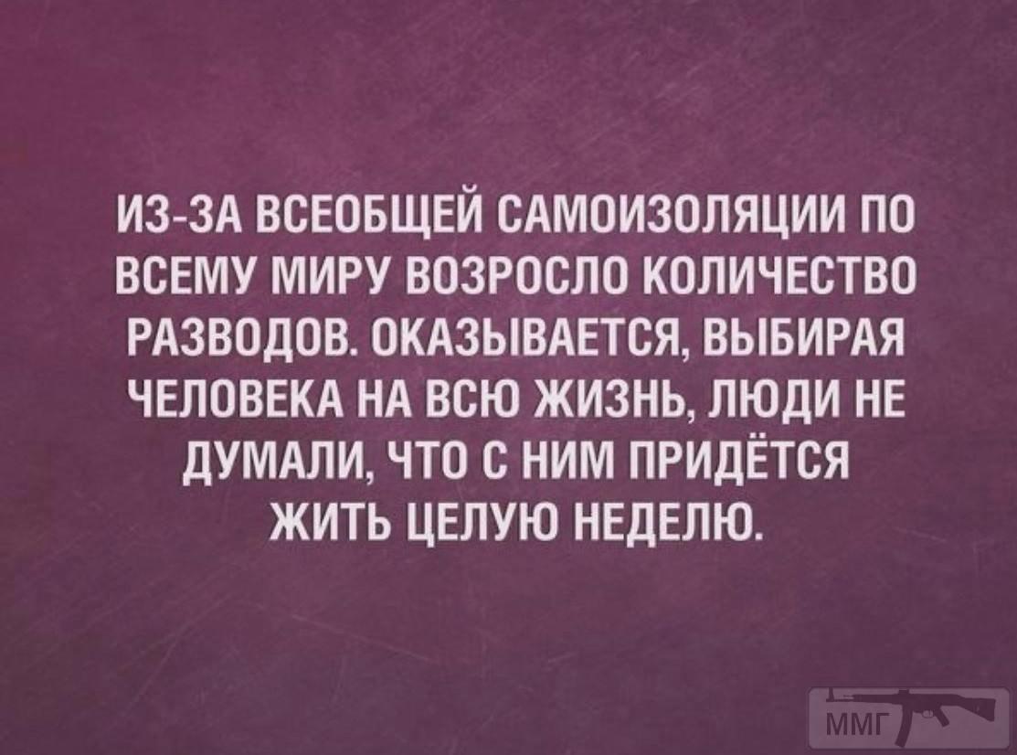 101051 - Отношения между мужем и женой.