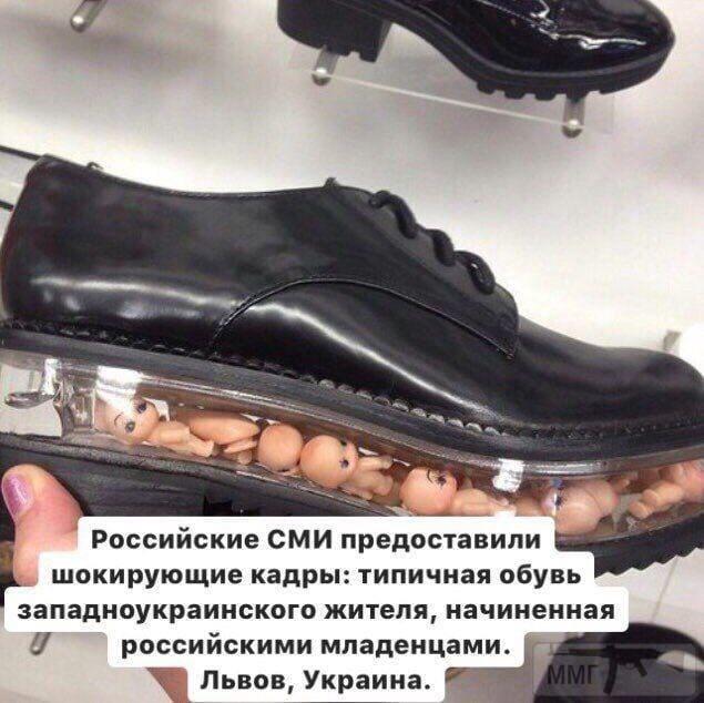 101065 - А в России чудеса!