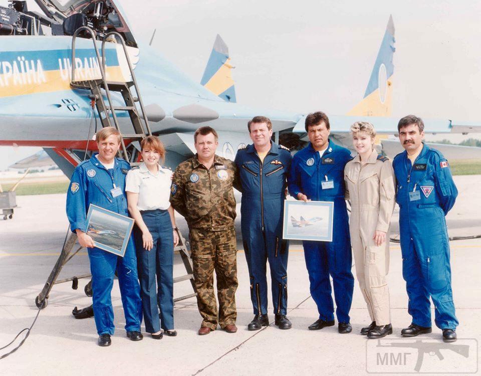 101069 - Воздушные Силы Вооруженных Сил Украины