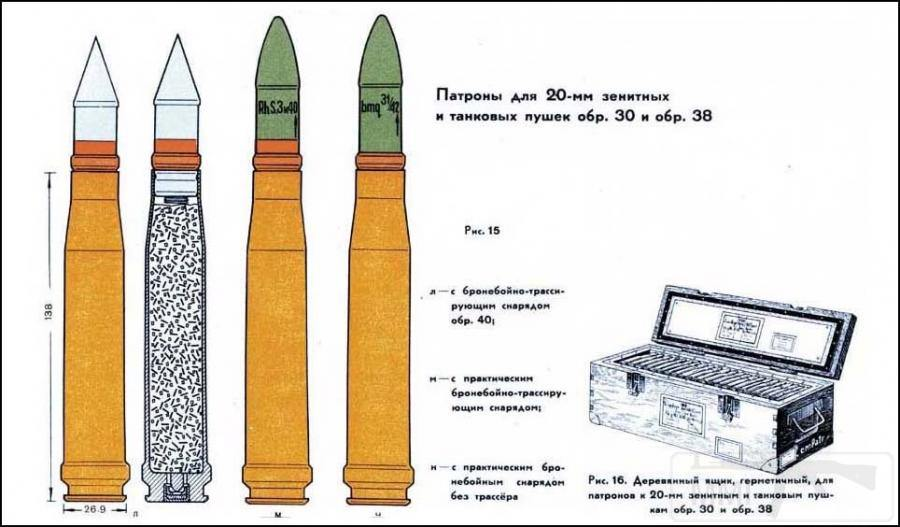 10107 - Галерея ВОПов от Jhonni и не только.