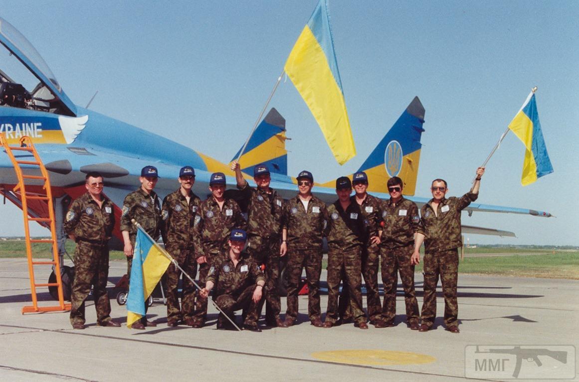 101070 - Воздушные Силы Вооруженных Сил Украины