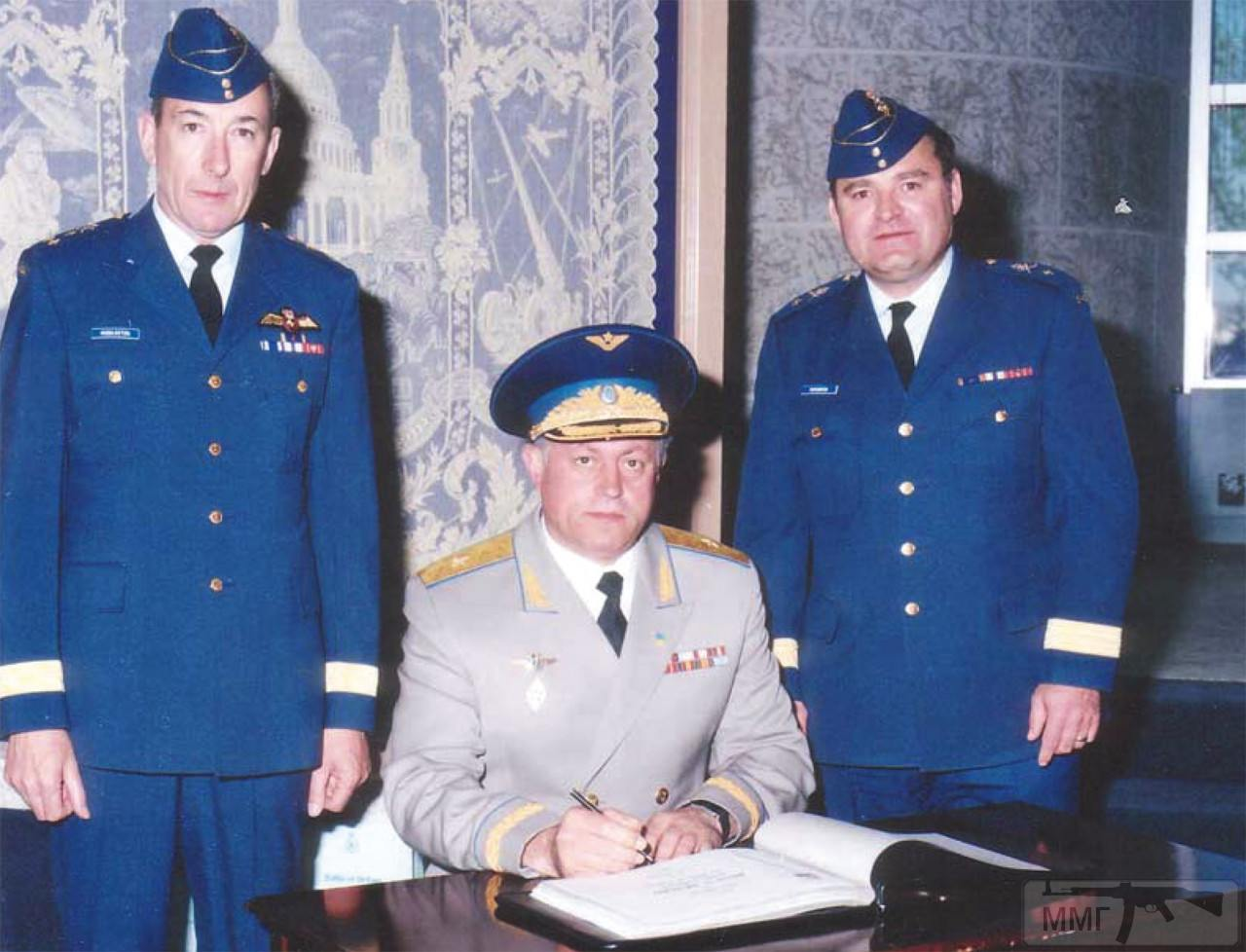 101073 - Воздушные Силы Вооруженных Сил Украины