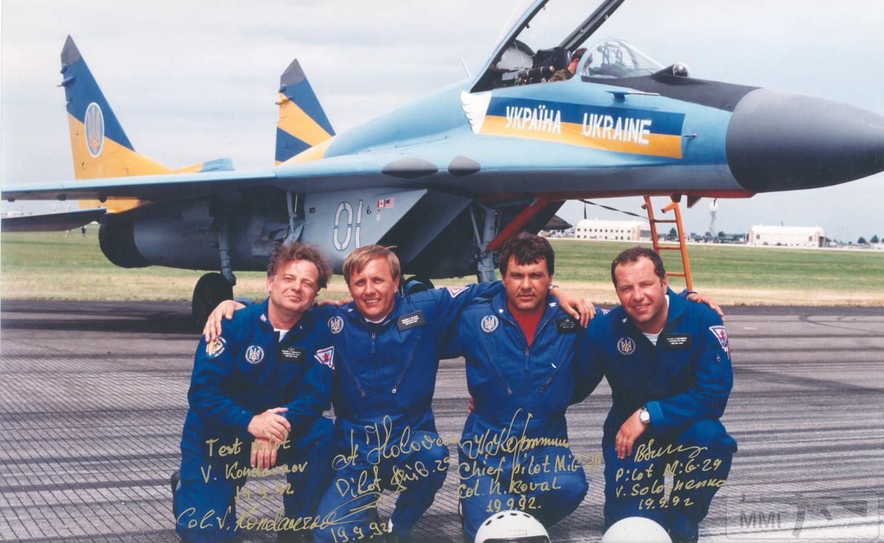 101074 - Воздушные Силы Вооруженных Сил Украины