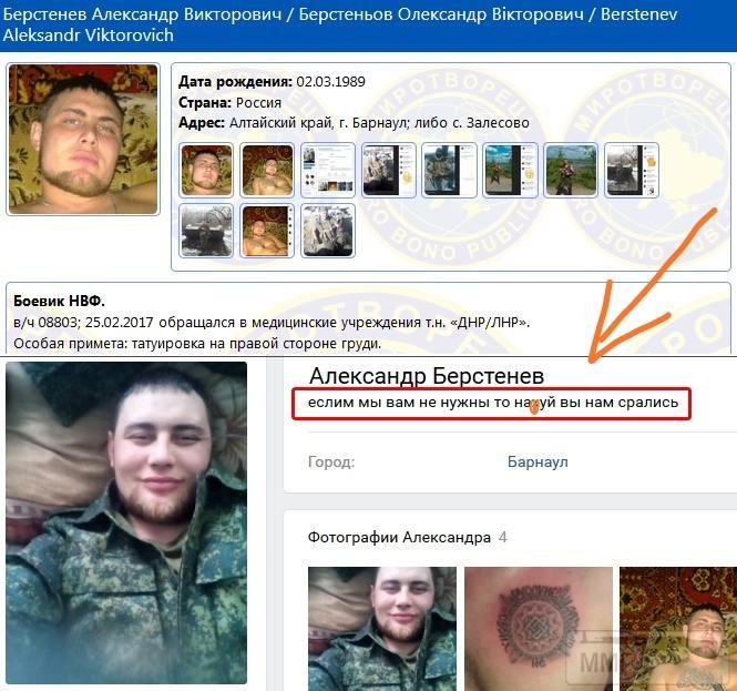 101078 - А в России чудеса!