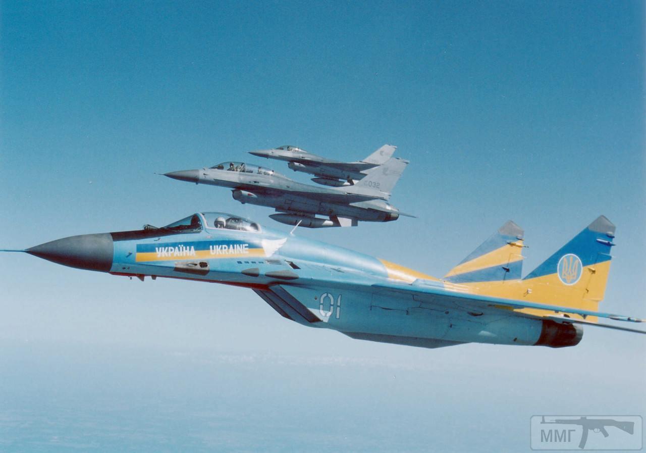 101079 - Воздушные Силы Вооруженных Сил Украины