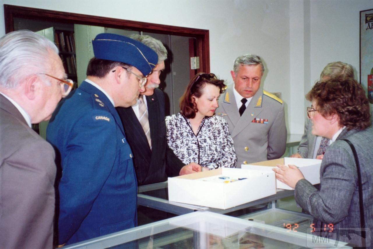 101080 - Воздушные Силы Вооруженных Сил Украины