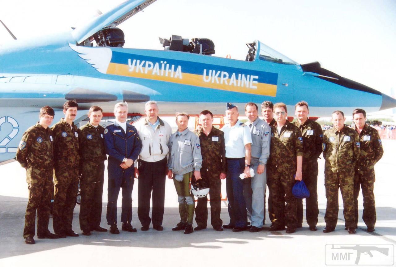 101081 - Воздушные Силы Вооруженных Сил Украины