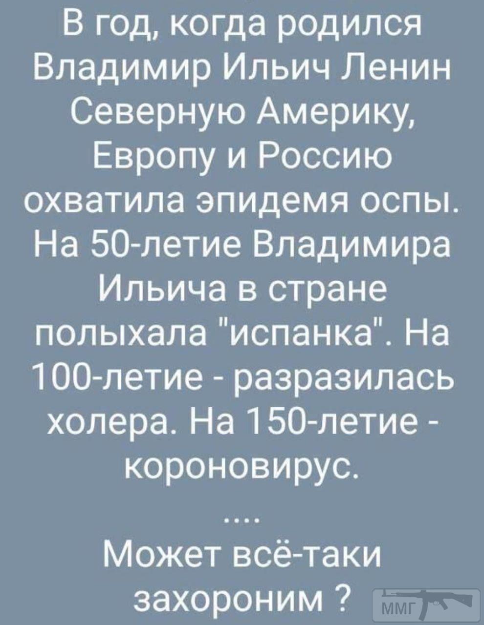 101092 - А в России чудеса!